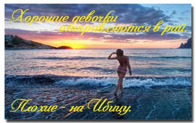 statusy_dlya_stervy