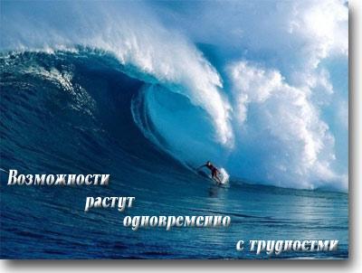 statusy_aforizmy_33