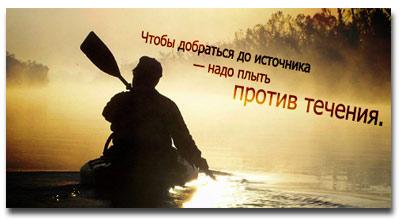 mudrye_mysli_1
