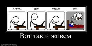 Компьютер, интернет, жизнь