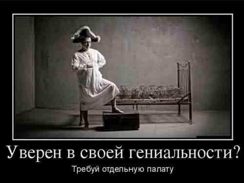 http://333afo.ru/wp-content/uploads/sluchainii-aforizm.jpg